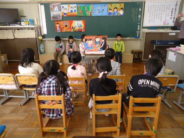 十 二 月 田 小学校