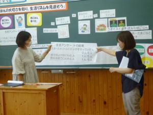 内田先生と安慶名先生2